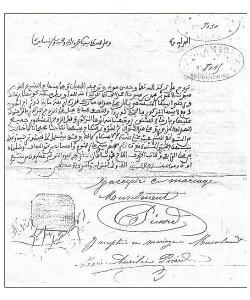 acte de mariage au maroc - Acte De Mariage Nante