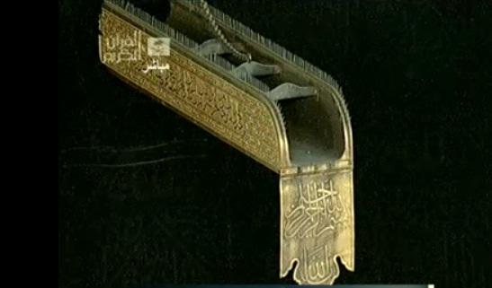 La ka 39 aba ahlaz zikri jamiyat cheikh ahmad tidjani bambilor for Interieur de la kaaba