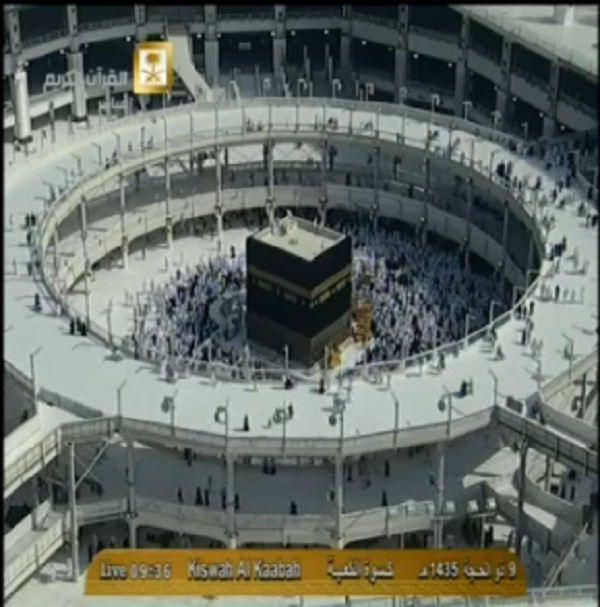 La kaaba vue de l interieur 28 images l int 233 rieur for Interieur de la kaaba