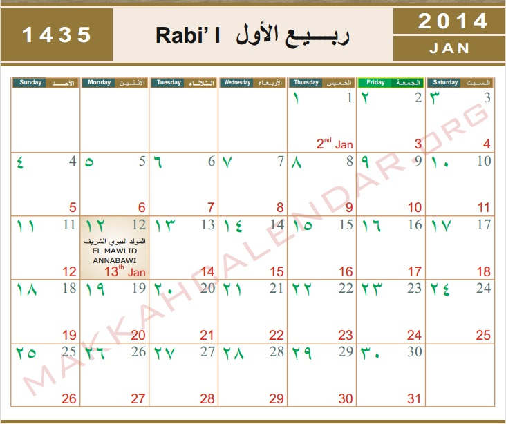 And Hijri Calendar 2016 Related Keywords - Gregorian And Hijri ...