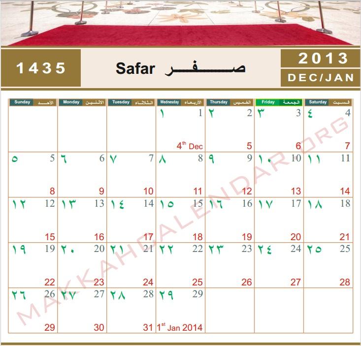 ème mois du calendrier musulman 1435 H (mois du Gamou et de la